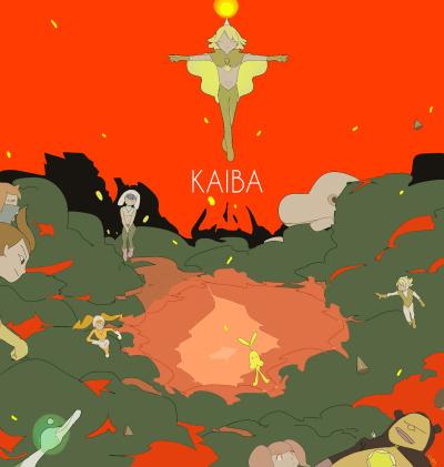 Kaiba: recuerdos perdidos