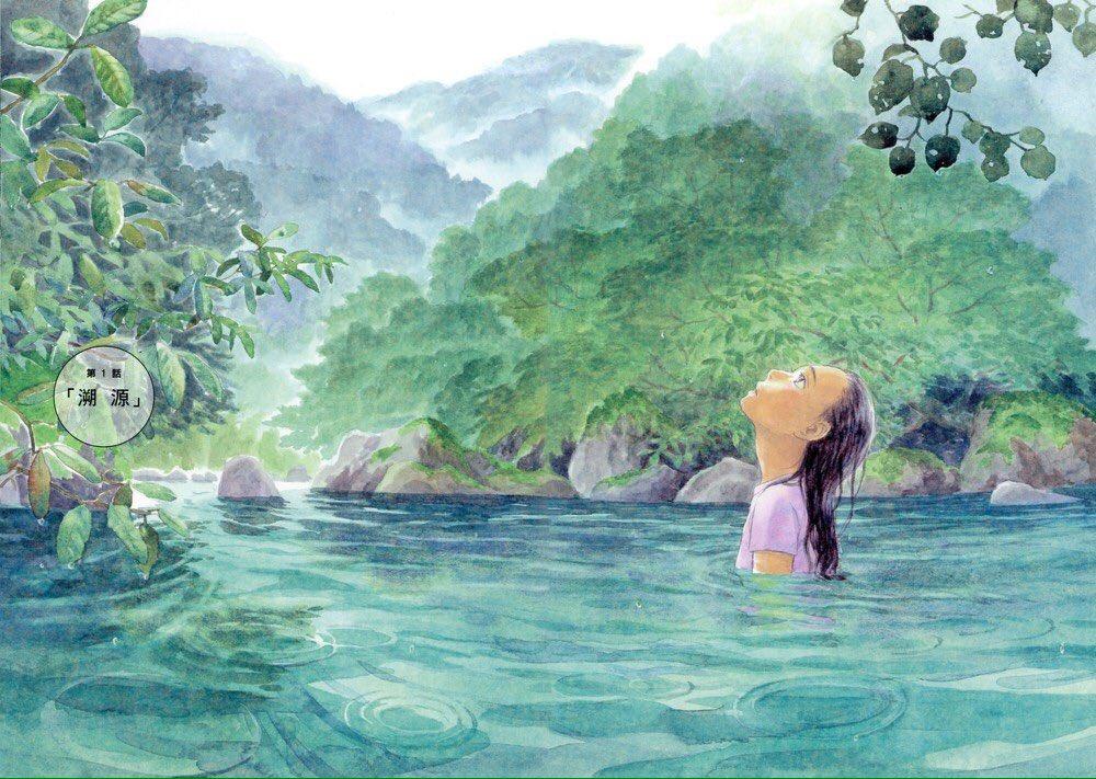 Suiiki: el agua y la vida